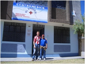 medicalcentre2